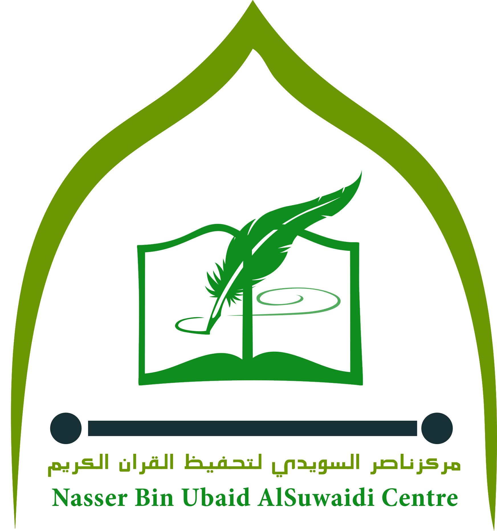 Welcome to Nasser Suwaidi Madrasa