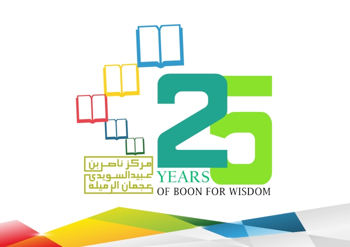 madrasa logo image 1