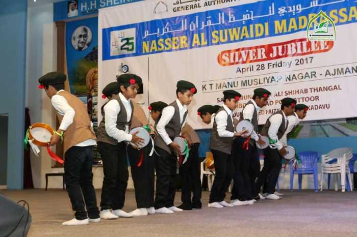 madrasa silver jubilee 02