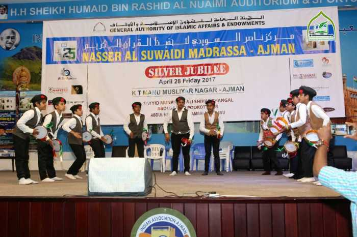 madrasa silver jubilee 03
