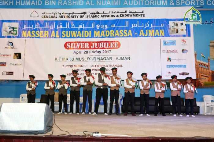 madrasa silver jubilee 04