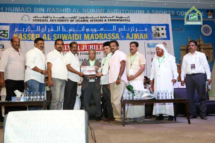 madrasa silver jubilee 09