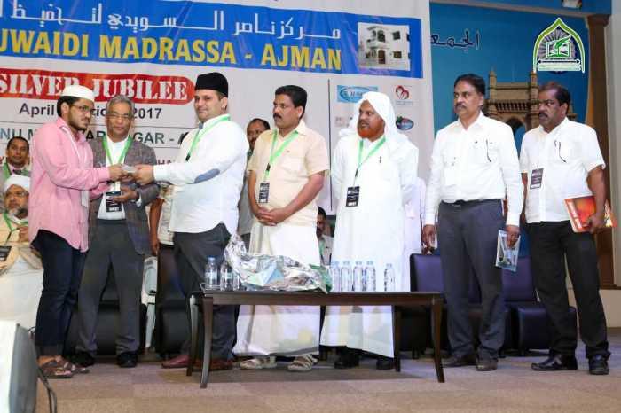 madrasa silver jubilee 10