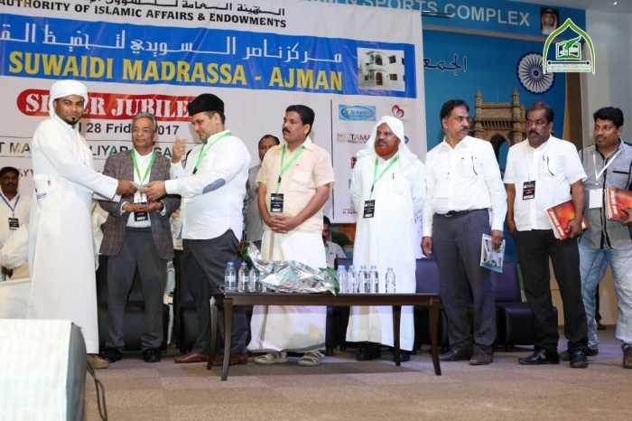 madrasa silver jubilee 11