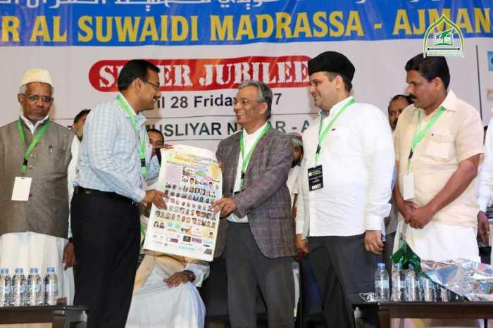madrasa silver jubilee 12