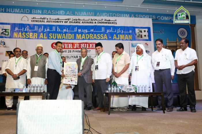 madrasa silver jubilee 14
