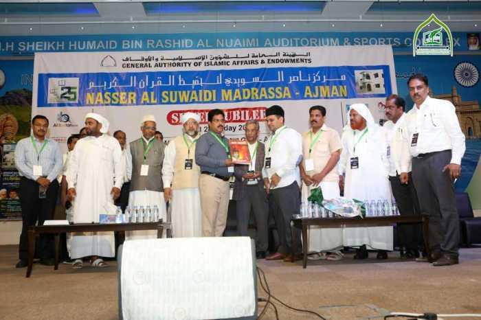 madrasa silver jubilee 15