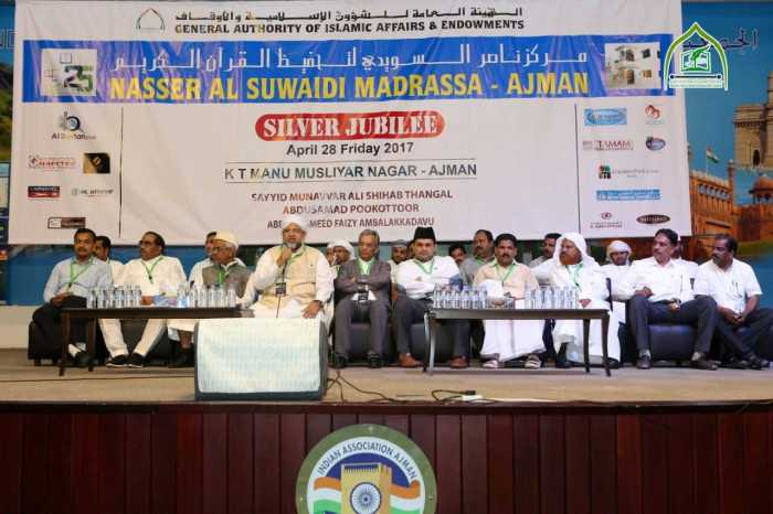 madrasa silver jubilee 17