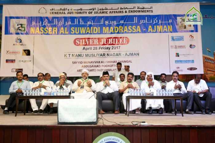madrasa silver jubilee 26