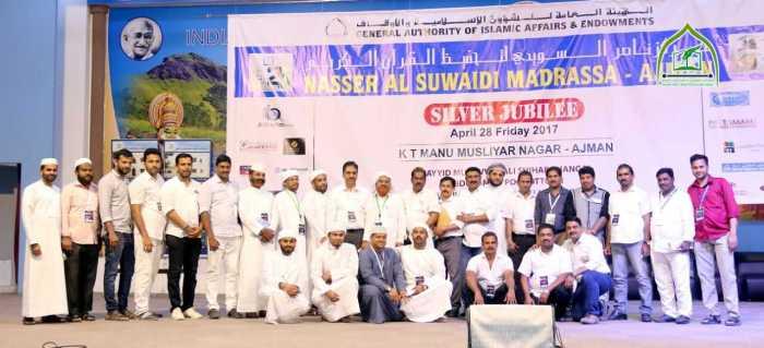 madrasa silver jubilee 27